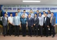 인천서부경찰서, 다문화·탈북민 대상 운전면허 수강료 지원
