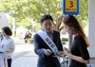 한국지역난방공사, 대국민 다중이용시설 안전캠페인 실시