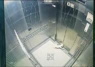 천안지청 현직 검사, 엘리베이터서 쓰러진 채 발견...병원 옮겼으나 숨져