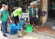 인천 동구 금창동 새마을지도자협, 독거노인 주거환경 개선 봉사활동 실시