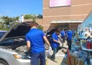 화성시, '2018 장애인 및 봉사자 차량 무상점검 서비스 행사' 실시