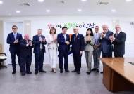 안산시·독일 아헨특구시, 경제협력 세미나 개최