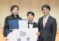 용인보정초교, 정서진피크닉클래식 경연대회 '대상'
