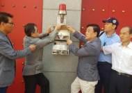 한국환경단체장협회, 미세먼지발생 중국 정부 저감정책 실천 촉구 기자회견 개최