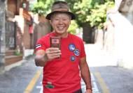 경기북부경찰청, 몰카 오해 차단 위한 캠페인 실시