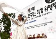 인천 월미도서 '인천 상륙작전 전승 기념행사' 개최
