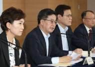 [9.13 대책] 구리·안양동안·광교에 '초강력 종부세'
