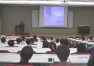 안산대학교 '평생직업교육훈련 마스터플랜' 교직원 대상 공청회 실시