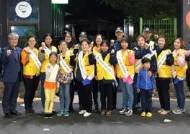 화성시, '2018 화성시민체육대회' 성황