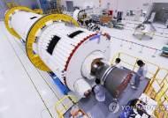 첫 독자개발 누리호 시험발사체, 내달 25일 고흥 나로우주센터서 발사