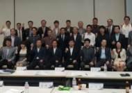 '인천농촌융복합산업' 인천지역 도입 시동