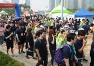 """""""편견의 벽을 허물자"""", 송도 센트럴공원서 2018 Together We Walk 걷기대회 개최"""
