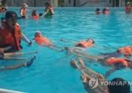 초등학교 생존수영 교육 '더부살이 수업' 끝나나