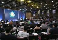 경기 게임 글로벌 위크 폐막… 국내외 게임인 400여명 찾아