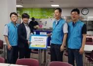 한국수자원공사 물사랑나눔단, 소외이웃에 선물 전달