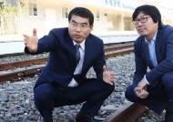 양기대·공재광 등… 잠잠하던 전직 단체장들 '총선 기지개'