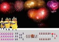 세종의 고장 여주서 세종대왕즉위 600돌 기념행사 개최