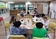 수원여자대학교 노인보건센터, 어르신 '손끝으로 전하는 세대교감' 손마사지 봉사