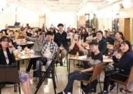 인천TP, 색다른 주제의 '토크콘서트' 호평