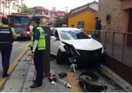 인천 중구 차이나타운에서 그랜저 급발진 사고