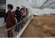 안양박물관, 역사문화토크-도자 진행