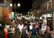 인천 중구, 낭만적인 가을 밤길로 떠나는 '인천 개항장 문화재 야행' 운영