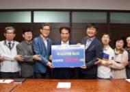 용인시서점협동조합, 취약계층 청소년들의 독서활동 위해 도서이용권 지원
