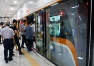 '개통 4개월' 사이버스테이션… 인천교통공사, 이용자 수 집계조차 안 해