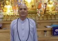 """[인터뷰] 화엄정사 주지 보광 스님 """"부처님 자비 실현하고 살겠습니다"""""""
