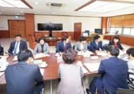 용인시의회 의원연구단체 에듀웰, 정책 간담회 열어