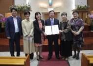 안산대학교 유아교육과, 교육부장관 교원양성기관 평가 최우수 표창