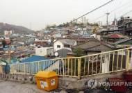 인천 부평 십정5구역 주택재개발, 용적률 완화 조건부 가결