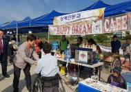 광주시, 커뮤니티 거리 예술제 '당신이 꽃 입니다' 개최