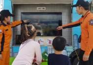구리소방서, 코스모스 축제 소방안전체험장 큰 호응