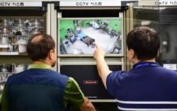 경기도의사회, 이재명 지사 제안한 '수술실 CCTV 토론회' 참석키로