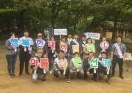 강화군선거관리위원회, '공명선거 및 정치후원금 홍보 캠페인' 실시
