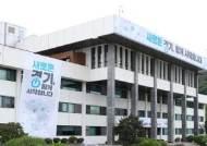 3대 무상복지 내년 시행… 이재명 지사, 성남시 성공공식 경기도에 접목