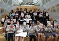 하남 위례중, 10월 한달간 도서관 축제 진행