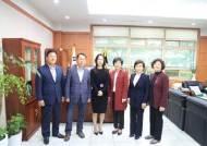 의왕시의회, 법률고문변호사에 김예림 변호사 위촉