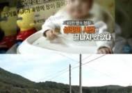 '추적 60분' 11년 전 '울산 성민이 사건'의 풀리지 않는 의혹들…원장 부부가 아동 학대?