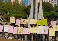 과천시, 과천고 학생들과 불법 광고물 근절캠페인 실시