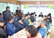 홍인성 인천중구청장, 무의도 민생 꼼꼼히 살펴