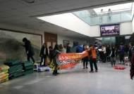 의정부시청 점거 '장애인부모연대 농성' 해제
