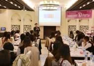 인천 서울여성병원, 임산부의 날 특별 이벤트 진행