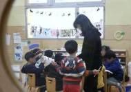 '아동학대' 의심 받고 맘카페에 신상 털려… 30대 보육교사 숨진채 발견
