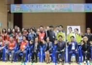송민학교, 지역사회와 함께 만드는 '푸른 꿈 장터' 개최
