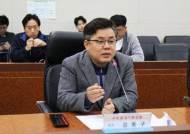 수도권대기환경청, 민간 사업장 저감조치 설명회 개최