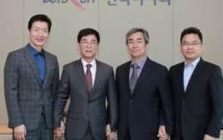 한국마사회, 사회적 가치 자문위원회 출범