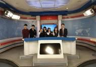월드비전 성남종합사회복지관 '비전원정대', 직업인과의 만남 및 뉴스앵커 체험 진행