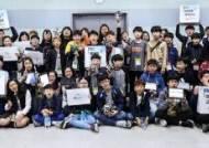 쉐보레, 한국의 4차 산업 이끌 자동차 미래 인재 육성